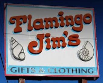 Flamingo Jim's Gifts & Clothing, Rockaway Beach, Oregon